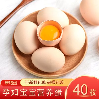 新鮮土雞蛋40枚裝 正宗農家散養笨雞蛋柴雞蛋草雞蛋 非鵪鶉蛋鴨蛋鵝蛋變蛋 桃小淘