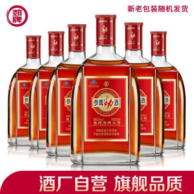 經典口味 38度 勁牌參茸勁酒 500mL*6瓶 裸瓶箱裝