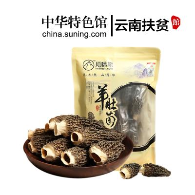 【中華特色】云南扶貧館 香格里拉 精選羊肚菌干貨 50克 (大顆)西南