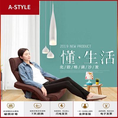 蘇寧放心購網咖榻榻米日式懶人小沙發單人飄窗床上無腿靠背折疊扶手電腦座椅A-STYLE家具