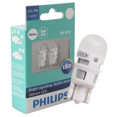 飛利浦(PHILIPS)LED示寬燈示廓燈閱讀燈信號燈定位燈車內燈車頂燈牌照燈T10/W5W汽車燈泡2支裝 6000K白