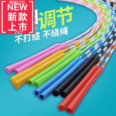 儿童小学生幼儿园跳绳竹节绳中考专用成人减肥可节超轻珠节绳