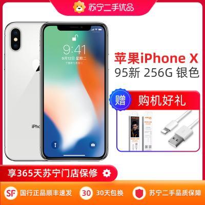 低至3788元【苏宁二手95新】苹果/Apple iPhone X 256G 银色 国行正品 全网通4G二手机备用机