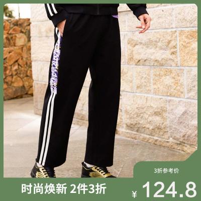 【3折價:124.8】馬克華菲男裝2019新款商場同款男式休閑褲