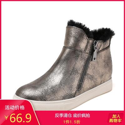 SHOEBOX/鞋柜冬季新款毛絨內里短筒女靴圓頭側拉鏈靴子1117607262