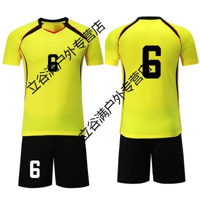 透氣排球服男子運動比賽服短袖排球服套裝女子定制男女隊服訓練服
