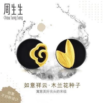 周生生(CHOW SANG SANG) 黃金足金吉祥系列玉髓耳釘 88143E定價