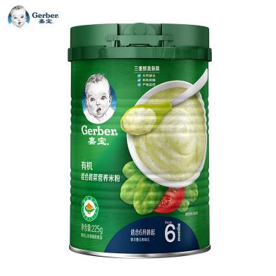 嘉寶Gerber嬰兒輔食有有機混合蔬菜營養米粉米糊2段225g(6個月以上適用)