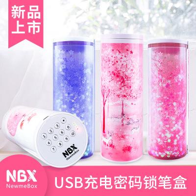 2019年新款[NBX]智能密碼鎖筆盒 科技流沙文具盒抖音同款鉛筆盒