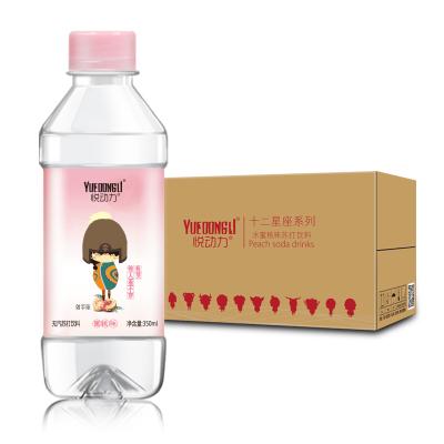 悦动力 蜜桃味 苏打水 饮料 350ml*15瓶 整箱装