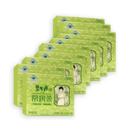 碧生源牌常润茶 体验装(2.5g*2袋)*10盒