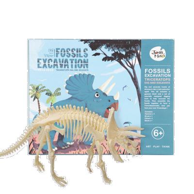 JoanMiro美乐 儿童化石挖掘恐龙考古 霸王龙骨架手工益智DIY化石玩具模型 三角龙