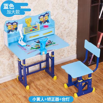 蘇寧放心購兒童書桌寫字桌椅套裝小學生書柜組合女孩男孩子家用可升降學習桌A-STYLE
