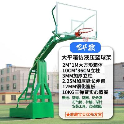 運動戶外籃球架戶外 家用訓練移動籃球架室外籃球框 標準落地式籃球架