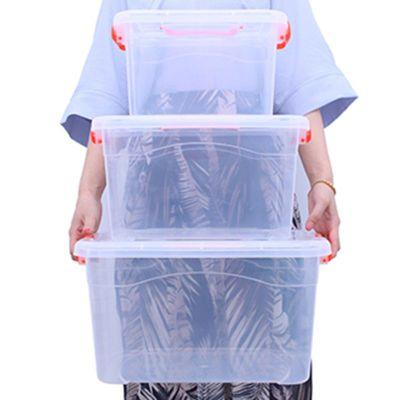 【蘇寧好貨】【破損包賠】透明收納箱塑料特大號小號收納盒加厚衣服玩具收納筐