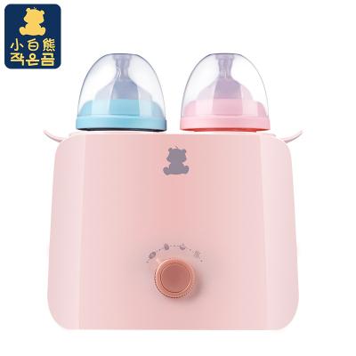 小白熊(XIAOBAIXIONG)双瓶恒温暖奶器 婴儿智能温奶器 多功能双瓶热奶器HL-0861