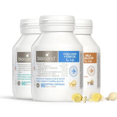 3件裝|Bio Island佰澳朗德澳洲營養三劍客明智護眼個更高兒童輔食乳鈣+鱈魚油+DHA海藻油60粒