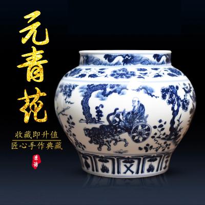 古笙記 景德鎮陶瓷器花瓶仿古元青花鬼谷子下山罐擺件中式家居裝飾品手繪