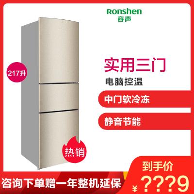 預售【99新】容聲 217升 小型三門冰箱 中門軟冷凍 靜音節能 BCD-217D11N 璀璨金