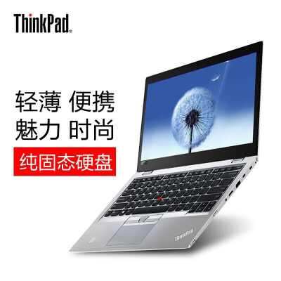 联想ThinkPad New S2 2018 06CD(20L1A006CD)13.3英寸轻薄笔记本电脑(i7-8550U 16G 512GBSSD Win10)银色