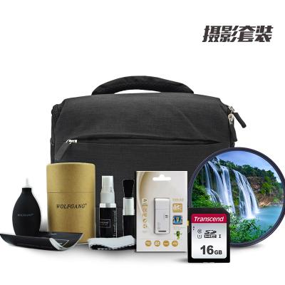 摄影包一 (单反90D 80D 18-135镜头实惠配件内存卡 UV镜 单反相机包等组合配件套餐一) DSSK 的士客