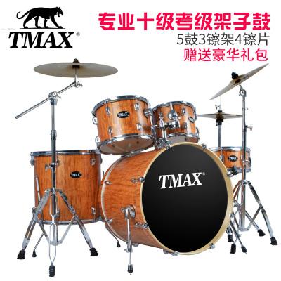 TMAX雷鳴系列架子鼓5鼓3镲架4镲片全椴木多色可選兒童初學者入門成人酒吧專業演奏樂器男孩爵士鼓