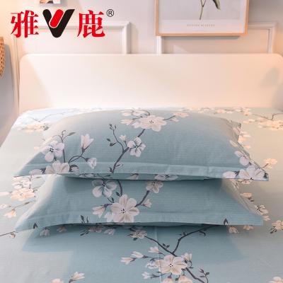 雅鹿 加厚磨毛全棉枕套 家紡床上用品48*74cm純棉枕套一對全棉枕頭套
