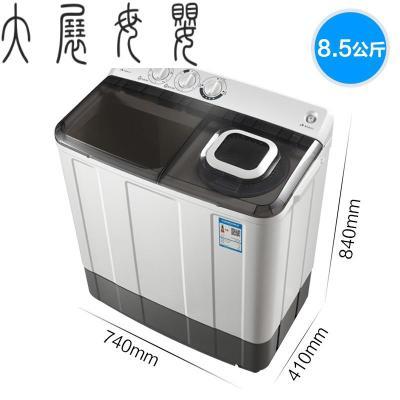 洗衣機全自動家用波輪小型迷你兒童嬰兒6.5/8公斤kg宿舍烘干 8.5公斤半自動老款雙桶手動放水