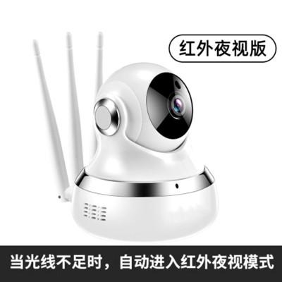 送128G內存卡 無線360度全景攝像頭家用WiFi網絡室外連手機遠程高清夜視監控器 紅外夜視版