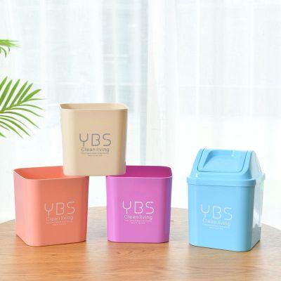 小號方形桌面垃圾桶 廚房客廳 翻蓋 雜物收納迷你塑料桶弧威