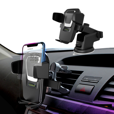 【一架三用】Giddos 汽车手机支架车载支架开车司机车用手机底座 黏贴吸盘压力出风口空调孔 多功能伸缩手机导航夹子