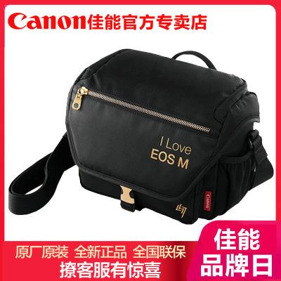 佳能(Canon)原裝單反相機包 微單相機包 攝影包 適于1500D/750D/800D/77D/200D/M50/RP