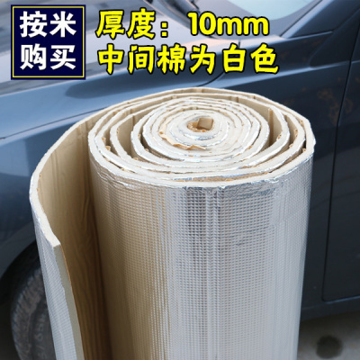 閃電客汽車隔音棉自粘發動機引擎蓋車隔音隔熱棉壓花純鋁板全車隔音棉 10mm厚度1米×1米(新型白棉款)按米購買