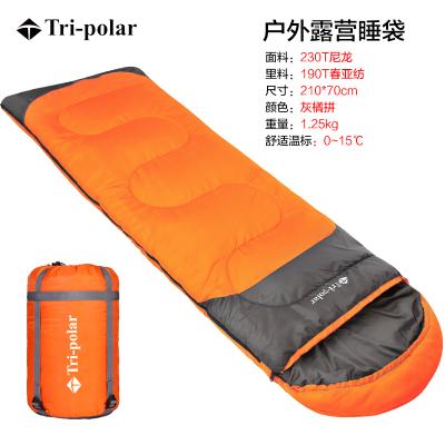 三极户外(Tripolar) TP2916 羽绒睡袋轻薄款户外露营旅行保暖拼色隔脏鸭绒披肩睡袋