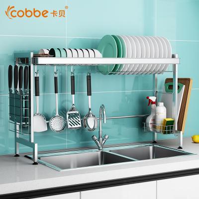 卡貝(cobbe)304不銹鋼廚房置物架水槽上方瀝水碗碟架洗碗水池晾放碗筷收納盒廚房掛架