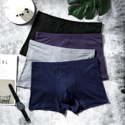 【4条装】红豆居家(Hodohome)40支精梳棉男士内裤男式中腰平角内裤纯棉印花内裤