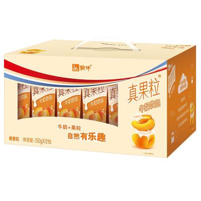 【5月底產】蒙牛真果粒 桃果味 250ml*12盒 整箱發貨
