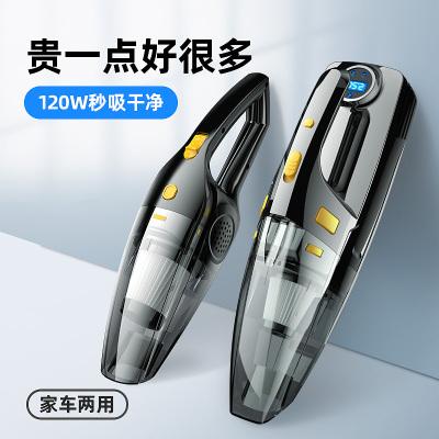 無線車載吸塵器充氣泵汽車專用家兩用大功率內強力充電小型四合一