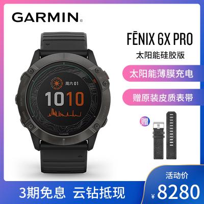 順豐發貨】佳明(GARMIN)fēnix 6X Pro Solar太陽能充電鈦合金DLC鍍膜黑色戶外運動智能手表心率血氧
