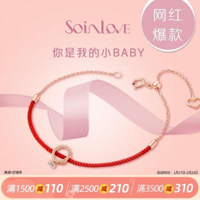 周大福Soinlove 蜜豆红绳款18K金钻石手链 礼物推荐VU678