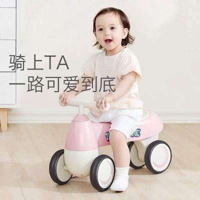 babycare平衡車兒童無腳踏嬰幼兒1-3歲2滑行滑步學步車寶寶溜溜車