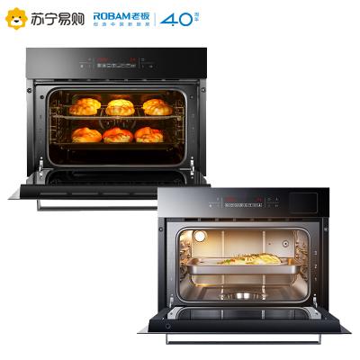 老板(ROBAM)嵌入式热风循环电烤箱电蒸箱烤蒸套餐R073X+S273X八大烘焙模式 105℃锁鲜速蒸