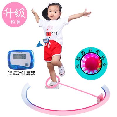 硅胶溜溜猪猪跳脚娃娃跳跳跳球大人用活力运动脚圈实用神器