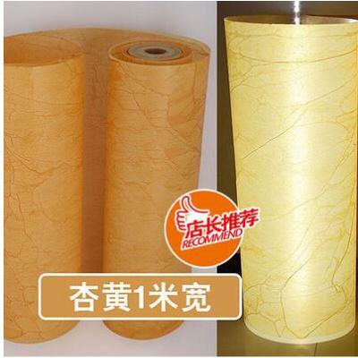 透光膜软纸吊顶灯膜花板不透明灯箱片羊皮纸灯罩材料天花格 1米宽杏黄手工皮