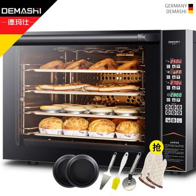 德玛仕(DEMASHI)烤箱商用 60L大容量四盘同烤电烤箱 面包蛋糕披萨烘炉焗炉热风炉 CP05DR(微电脑款)