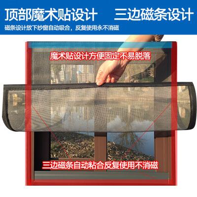 家柏飾(CORATED)定做家用紗窗簾磁性防蚊磁條紗窗自裝免打孔隱形窗紗自粘磁鐵