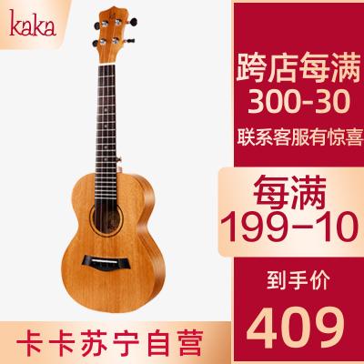KAKA卡卡 KUC-25D 尤克里里ukulele单板桃花心木小吉他23寸款
