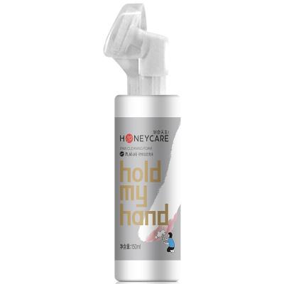 好命天生(Honeycare) 宠物洁足泡沫猫狗免洗泡泡洗脚杯 宠物脚掌滋润护理宠物用品 150ML