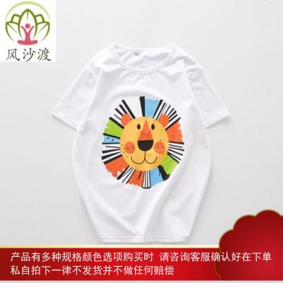 夏装薄款全家亲子装宝宝短袖T恤家庭装母子母女父子装潮图片件数为展示
