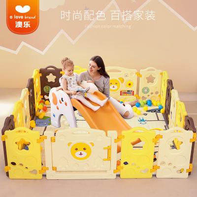 澳樂(AOLE-HW)圍欄玩具寶寶圍欄兒童游戲圍欄嬰兒安全學步爬行防護欄 星星巧克力圍欄12+2